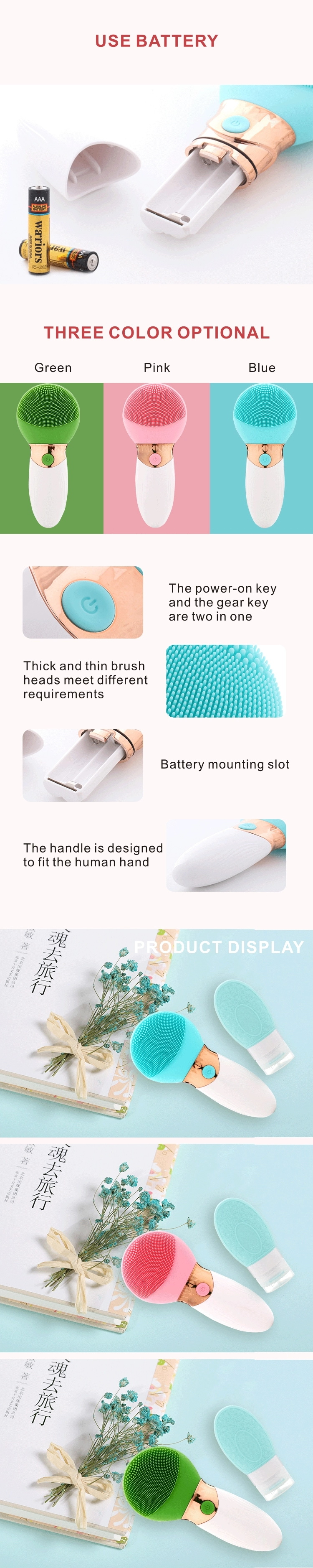 Double Sided Silicone Facial Brush AE-617