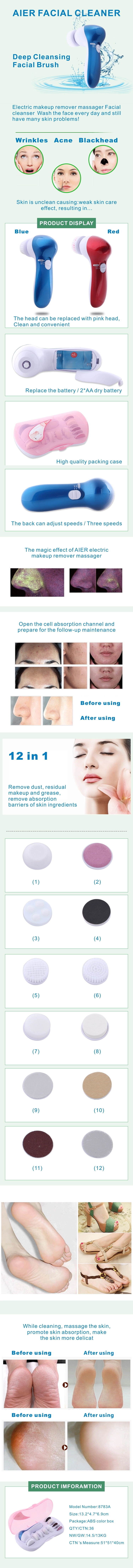 Multifunctional 12 in 1 Facial Cleanser Electric Exfoliate Kit AE-8381A